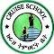 Cruise School
